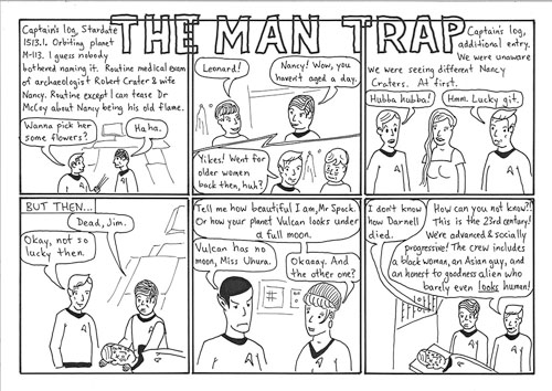 The Man Trap page 1